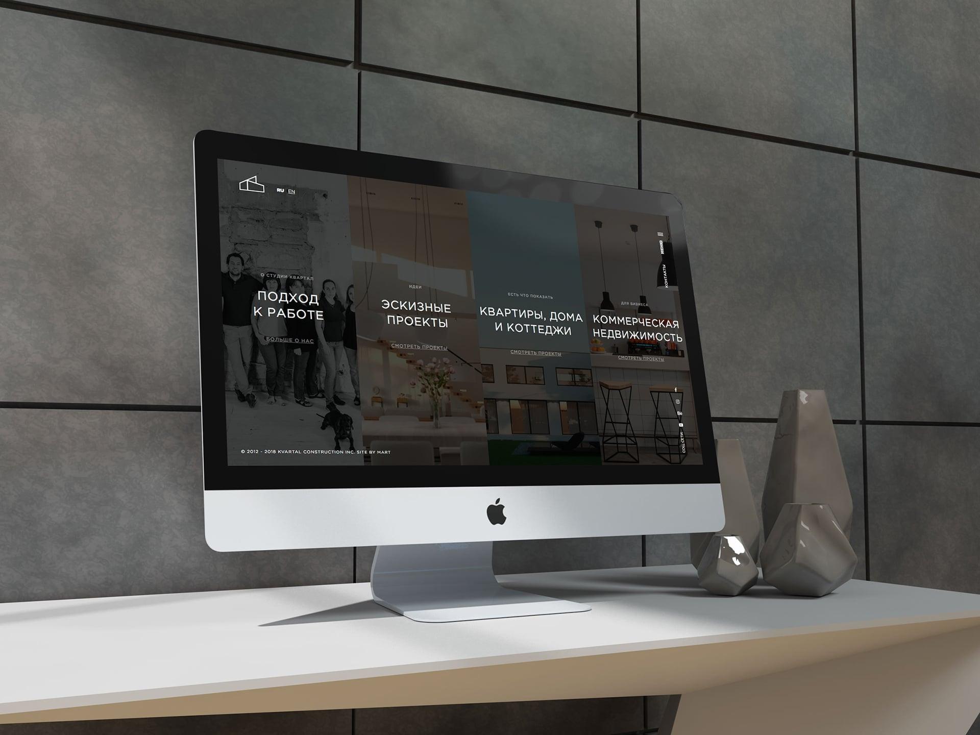 Создание сайтов в одессе